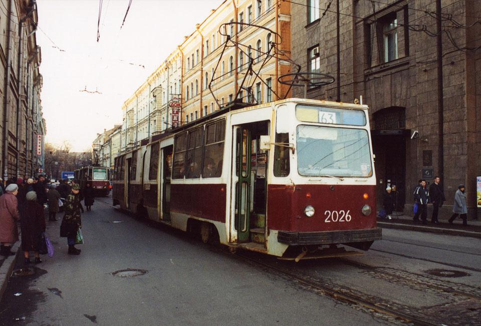 Санкт-Петербург. ЛВС-86К №2026