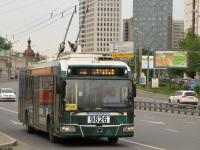 Москва. АКСМ-321 №9826