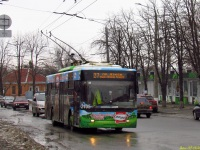 Харьков. ЛАЗ-Е183 №2105