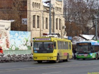 Харьков. ЗиУ-682Г-016.02 (ЗиУ-682Г0М) №2318
