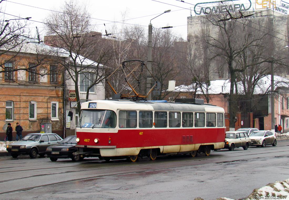 Харьков. Tatra T3SU №467