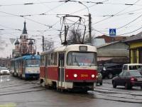 Tatra T3SUCS №3014