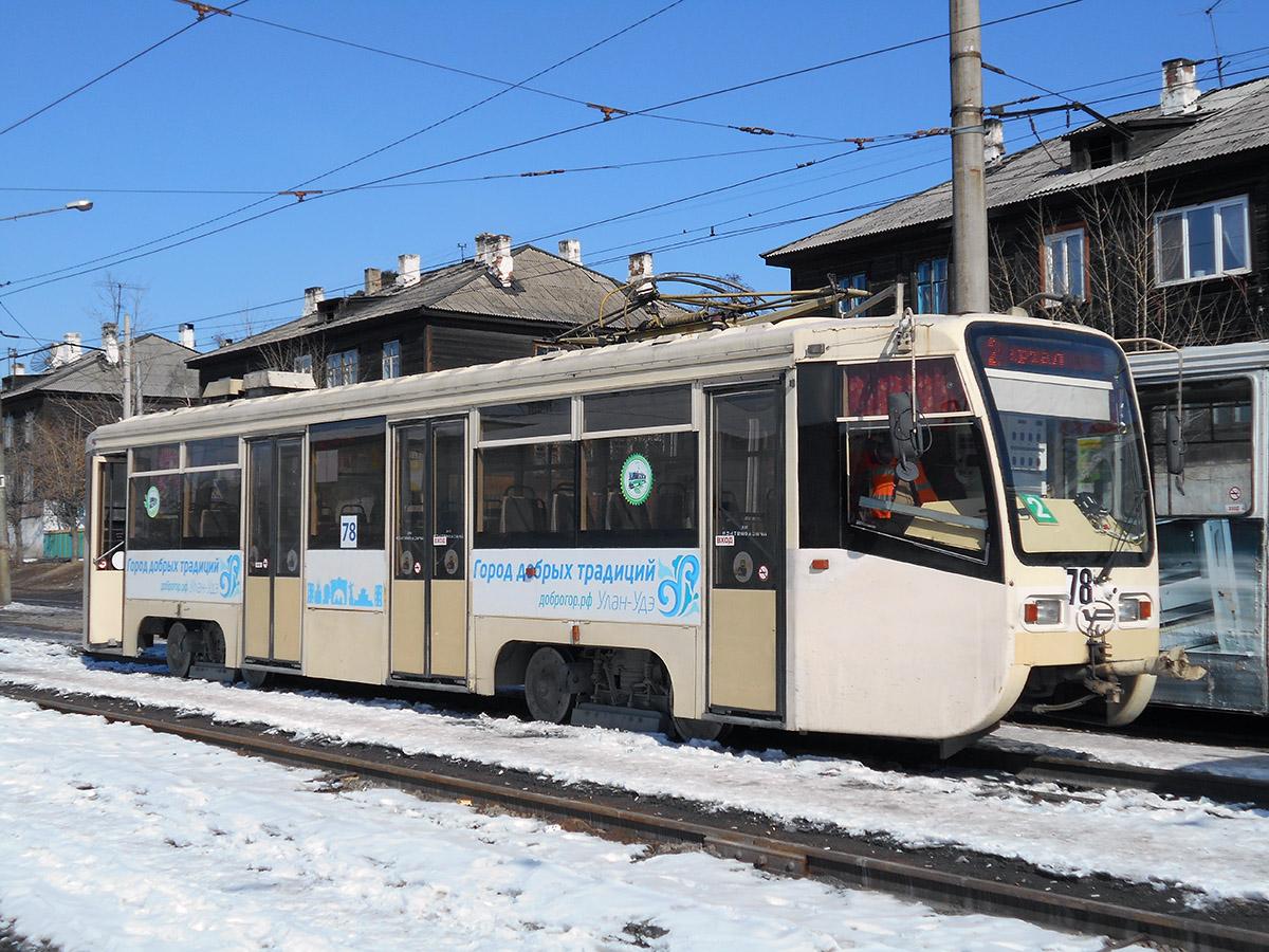Улан-Удэ. 71-619КТ (КТМ-19КТ) №78