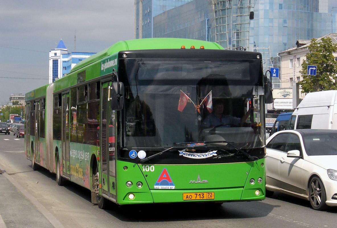 Тюмень. МАЗ-205.069 ао713