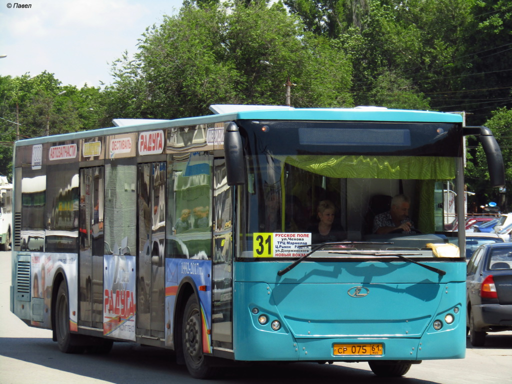 Таганрог. РоАЗ-5236 ср075