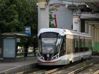 Москва. 71-931М №31045