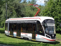 Москва. 71-931М №31046
