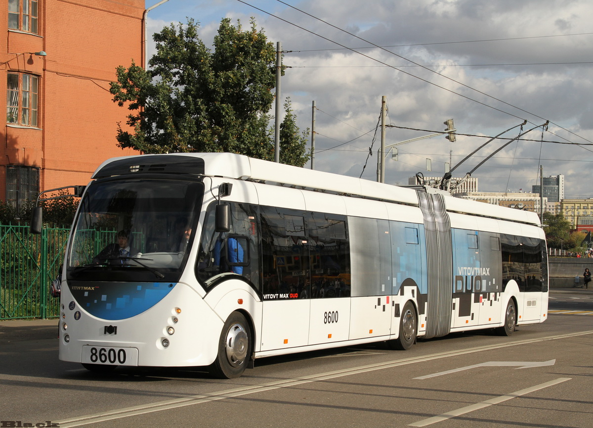Москва. АКСМ-433 №8600
