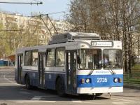 Москва. ЗиУ-682ГМ №2735