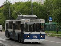 Москва. ЗиУ-682ГМ №2921