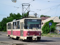 Татра-Юг №2001