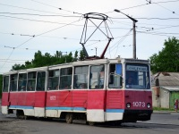 71-605 (КТМ-5) №1073