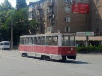 Кривой Рог. 71-605 (КТМ-5) №411