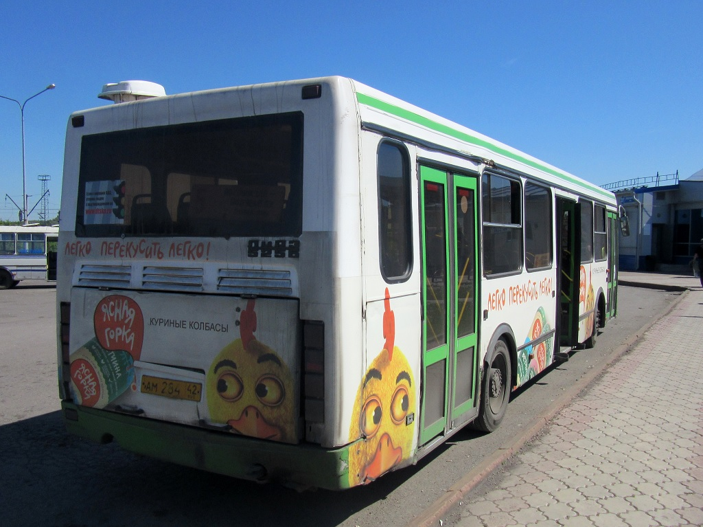 Киселёвск. ЛиАЗ-5256.36 ам284