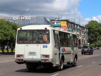 Комсомольск-на-Амуре. ПАЗ-4234 н972нк