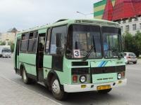 Якутск. ПАЗ-32054 ке737