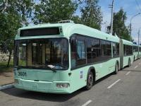 Минск. АКСМ-333 №3601