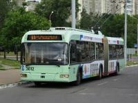 Минск. АКСМ-333 №3612