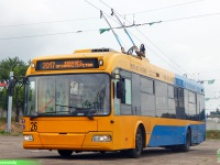 Гродно. АКСМ-321 №26