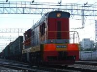Москва. ЧМЭ3-5184
