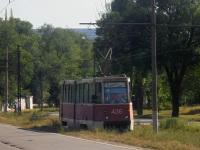 Кривой Рог. 71-605А (КТМ-5А) №436