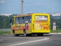 Мариуполь. Богдан А092 AH3464BT
