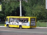 Мариуполь. Богдан А09202 AH8509OC