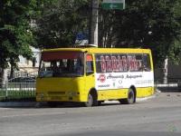 Мариуполь. Богдан А09201 AH1405AA