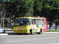 Мариуполь. Богдан А09202 AH6760AK