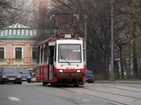 Москва. 71-134А (ЛМ-99АЭ) №3044