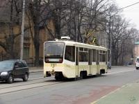 Москва. 71-619А (КТМ-19А) №3101