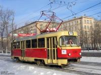 Москва. Tatra T3 (МТТД) №1316