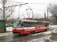 Москва. 71-405 №3201
