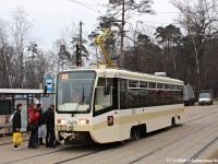 Москва. 71-619А (КТМ-19А) №3103