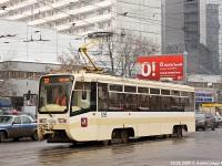 Москва. 71-619А (КТМ-19А) №5293