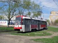Нижний Новгород. Tatra T3SU №2685