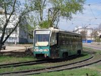 Нижний Новгород. 71-619КТ (КТМ-19КТ) №1245