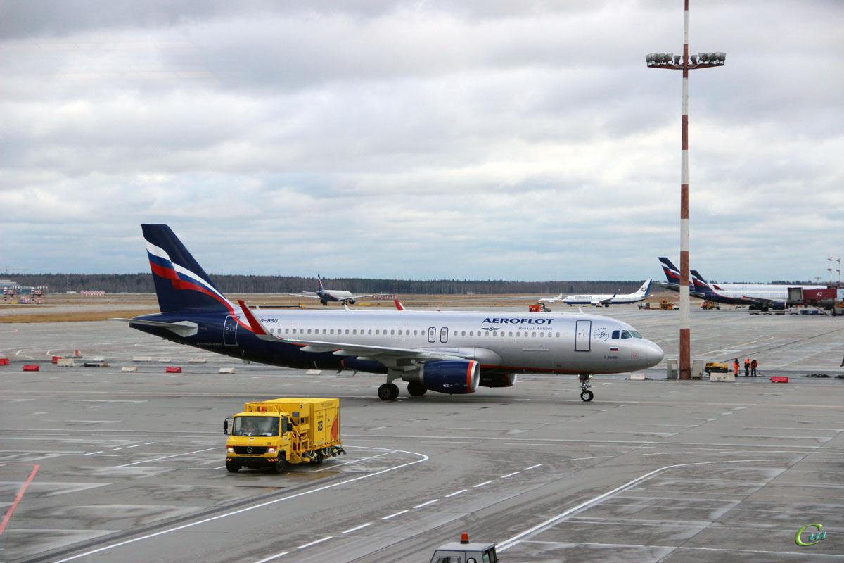 Москва. Самолет Airbus A320 (VQ-BSU) Георгий Жуков авиакомпании Аэрофлот