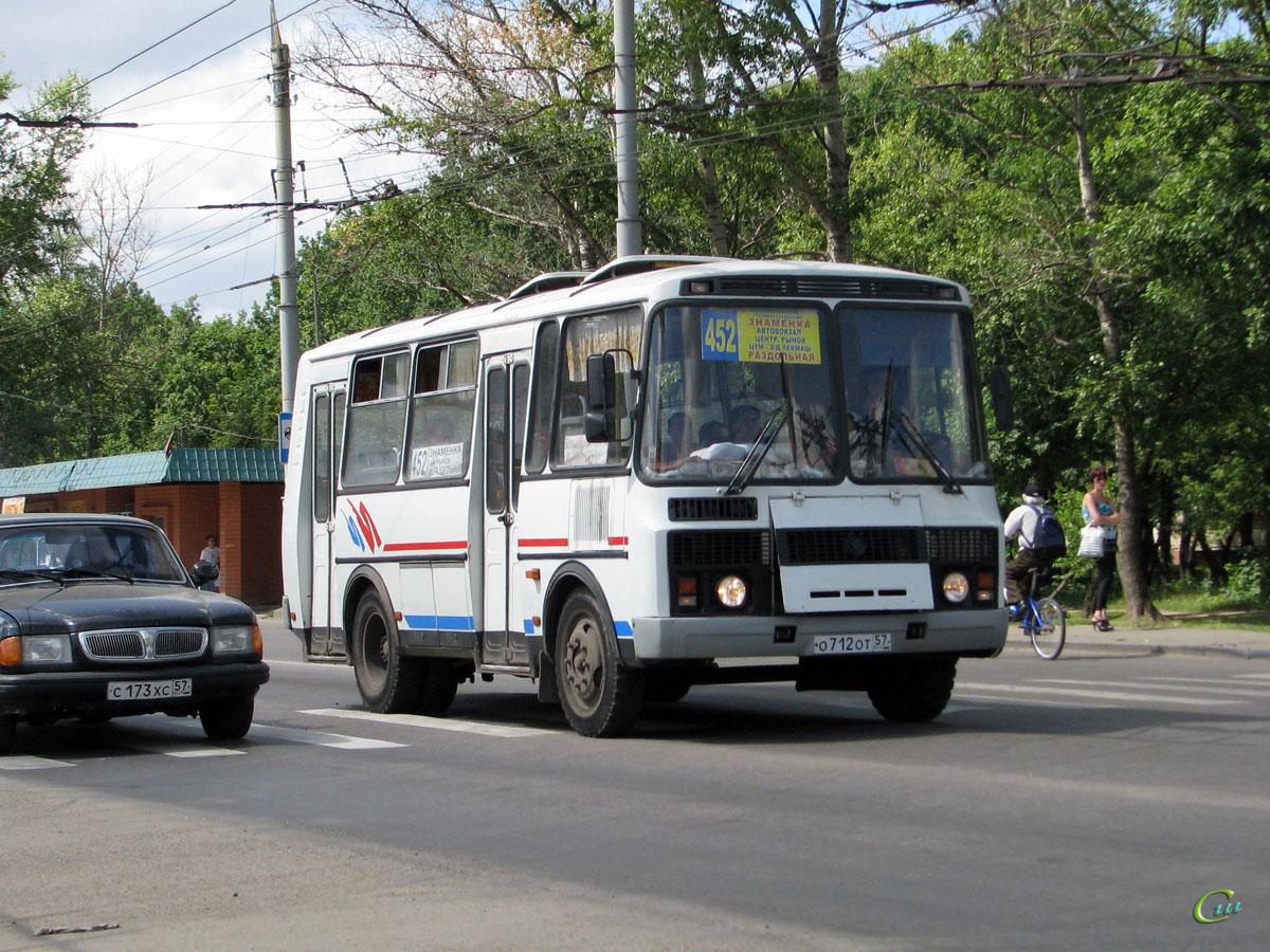 Орёл. ПАЗ-32054 о712от