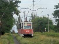 Кривой Рог. 71-605 (КТМ-5) №426