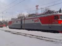 Тверь. ВЛ10-1838