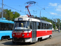 Москва. Tatra T3 (МТТА-2) №2307