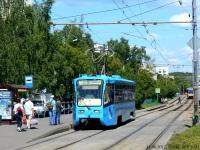 Москва. 71-619К (КТМ-19К) №5272