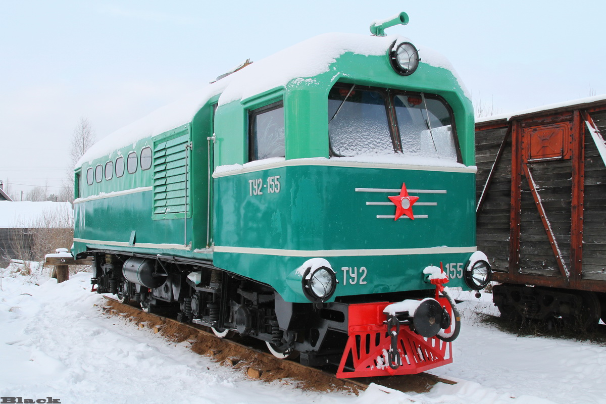 Великий Новгород. ТУ2-155