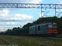 Тверь. ВЛ10-1127