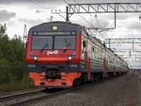 ЭД4М-0496