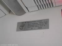 Тверь. 71-911 №006