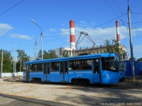Москва. 71-619А (КТМ-19А) №4113