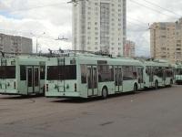 Минск. АКСМ-321 №2254