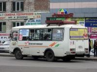 Новокузнецк. ПАЗ-32054 т945ку